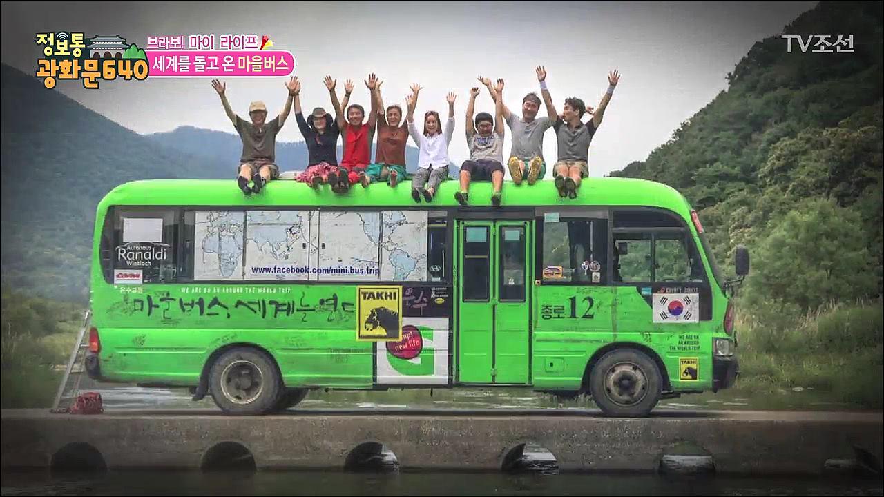 정보통 광화문 640 75회