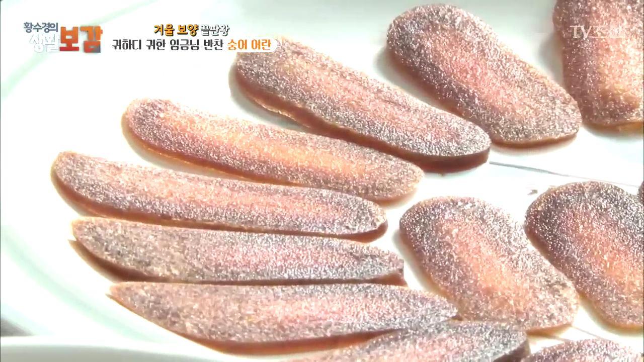 황수경의 생활보감 39회