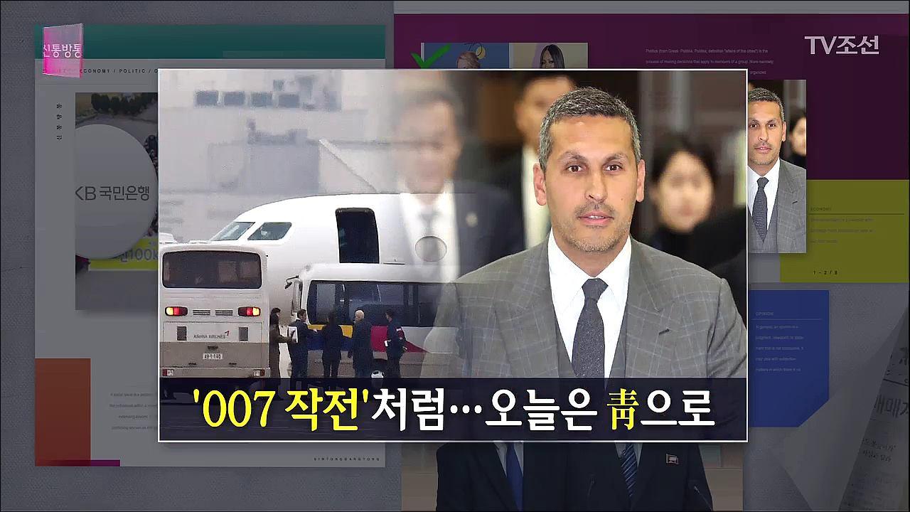 김광일의 신통방통 1141회