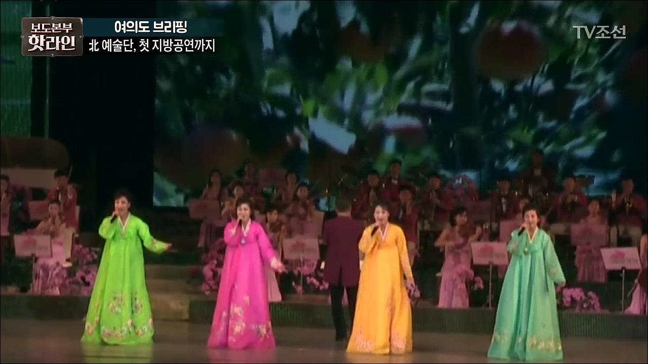 보도본부 핫라인 198회