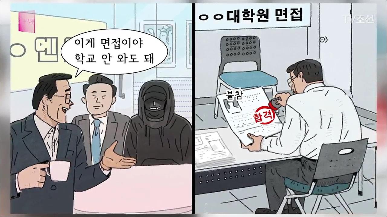김광일의 신통방통 1148회