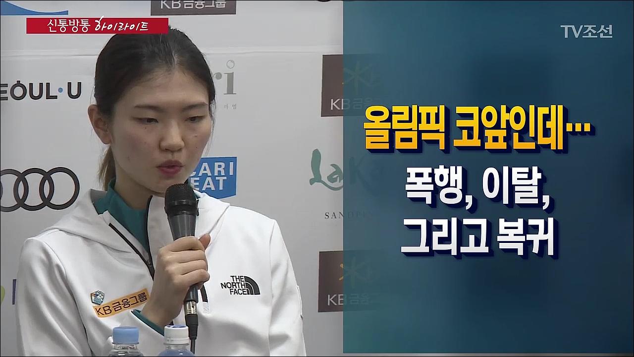 김광일의 신통방통 1150회