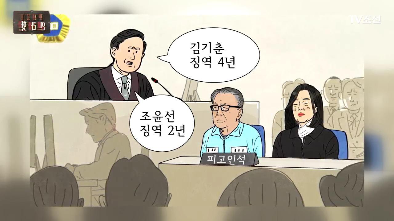 보도본부 핫라인 203회