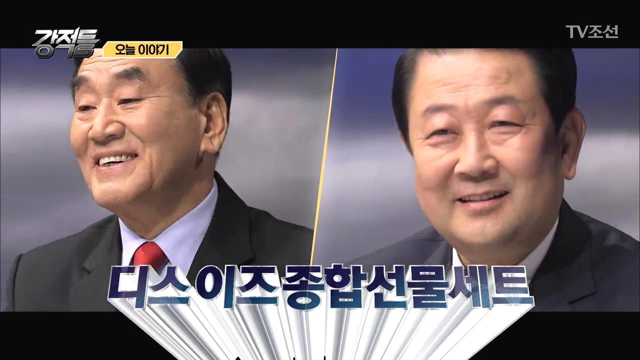 강적들 220회