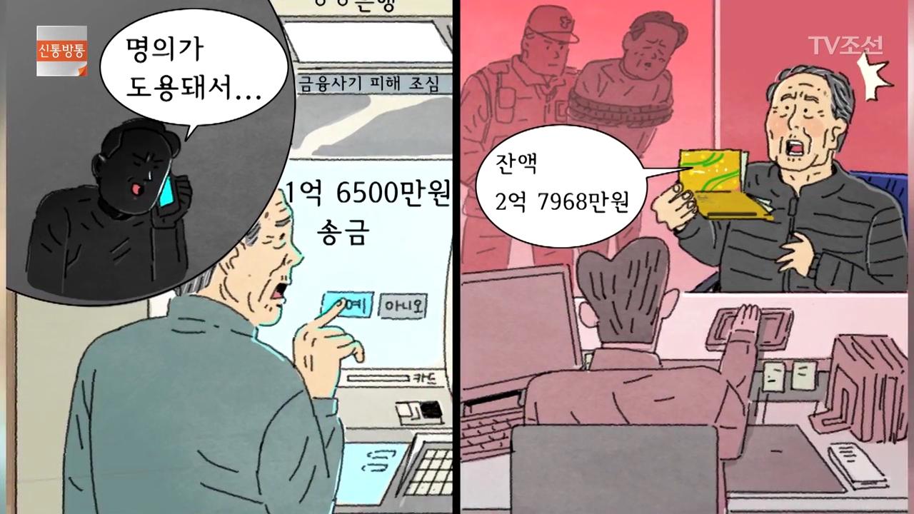 김광일의 신통방통 1173회