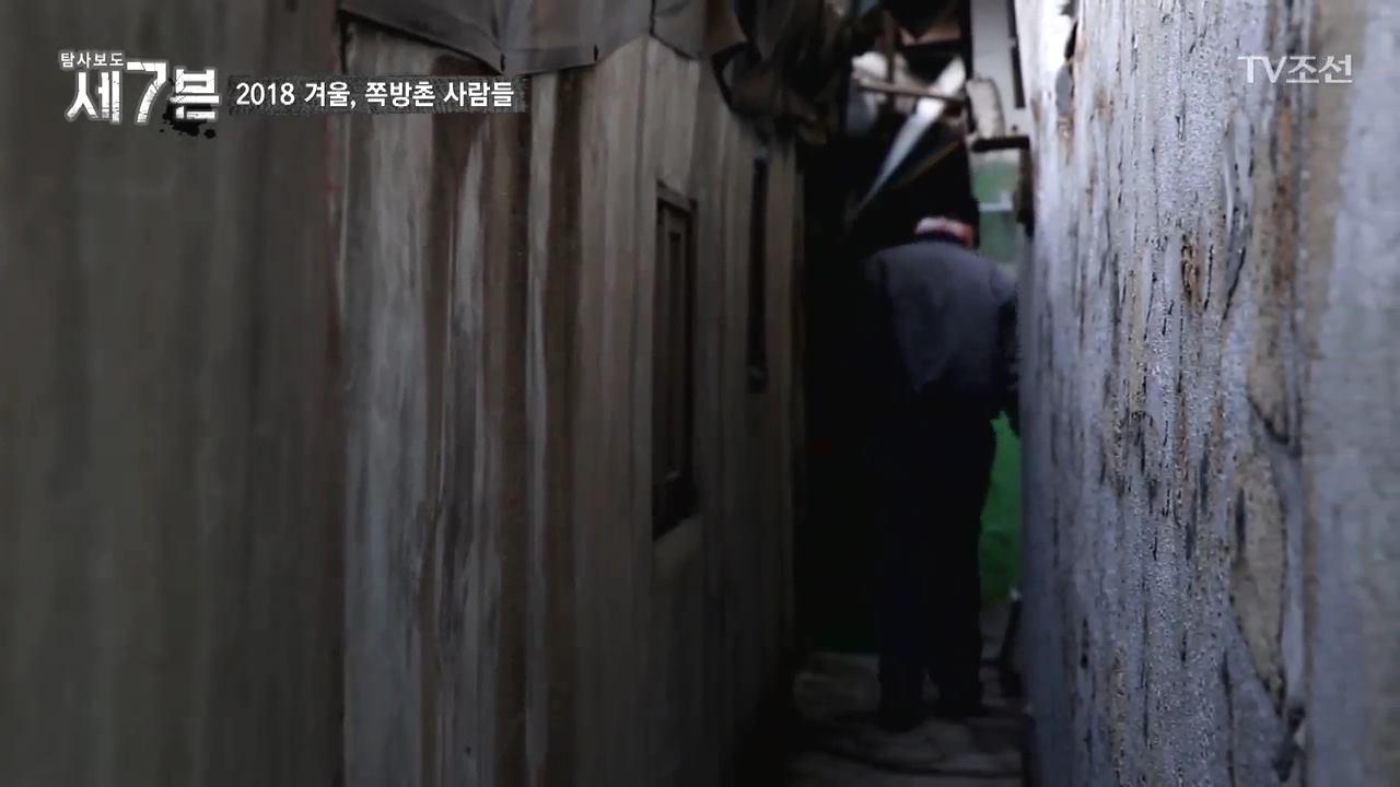 탐사보도 세븐 28회