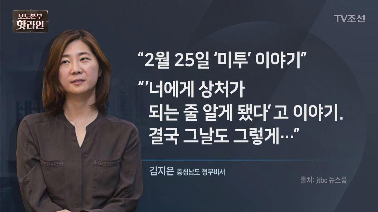 보도본부 핫라인 230회