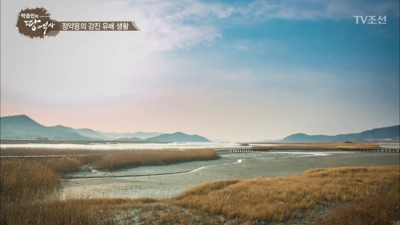 박종인의 땅의 역사 39회