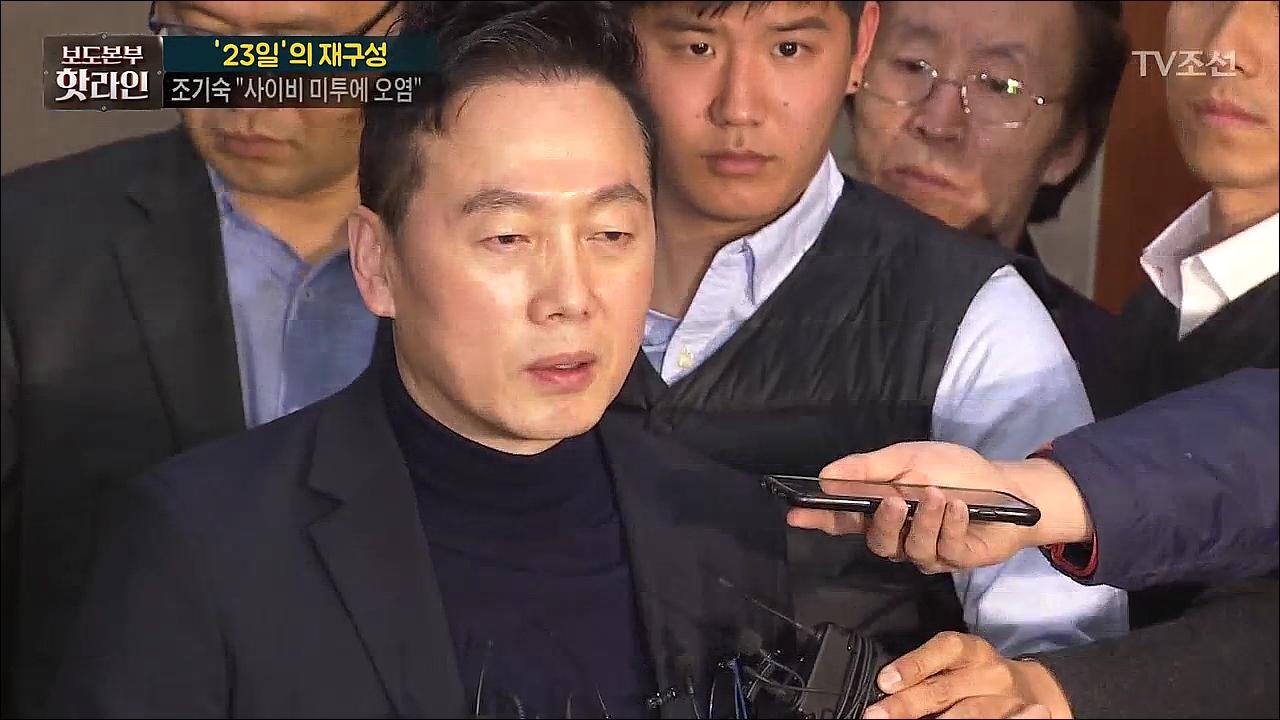 보도본부 핫라인 235회