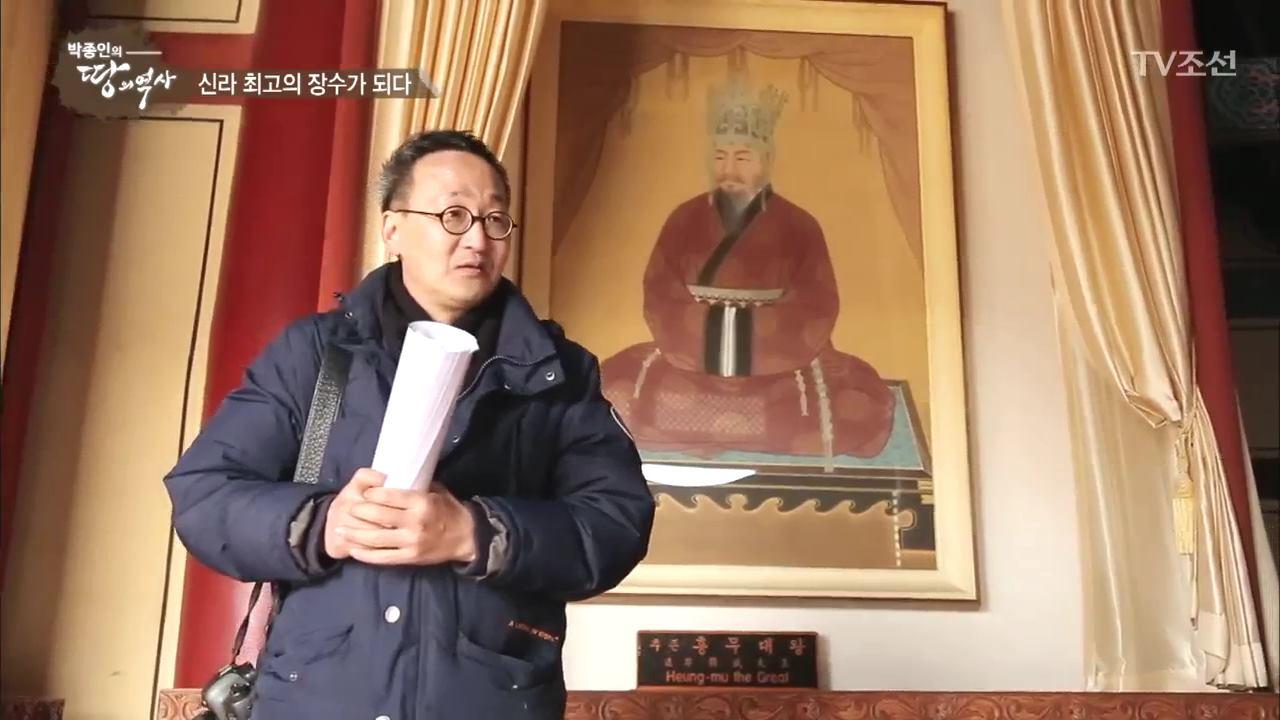 박종인의 땅의 역사 40회
