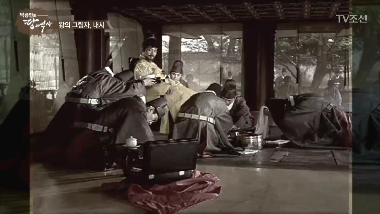 박종인의 땅의 역사 44회