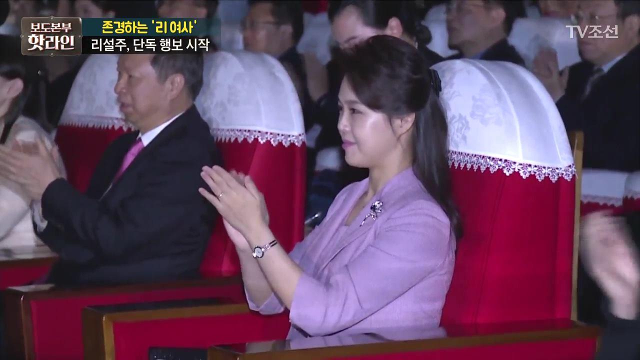 보도본부 핫라인 259회