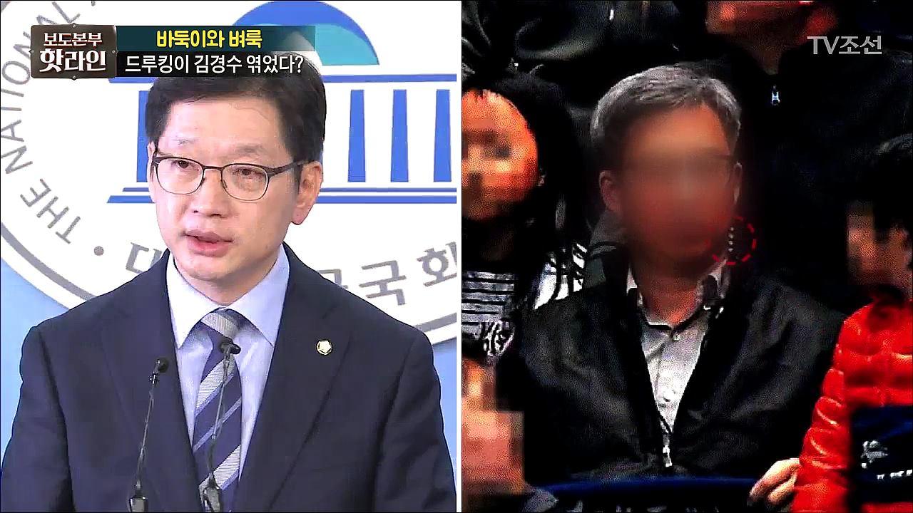 보도본부 핫라인 264회