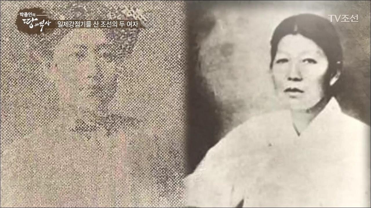 박종인의 땅의 역사 47회