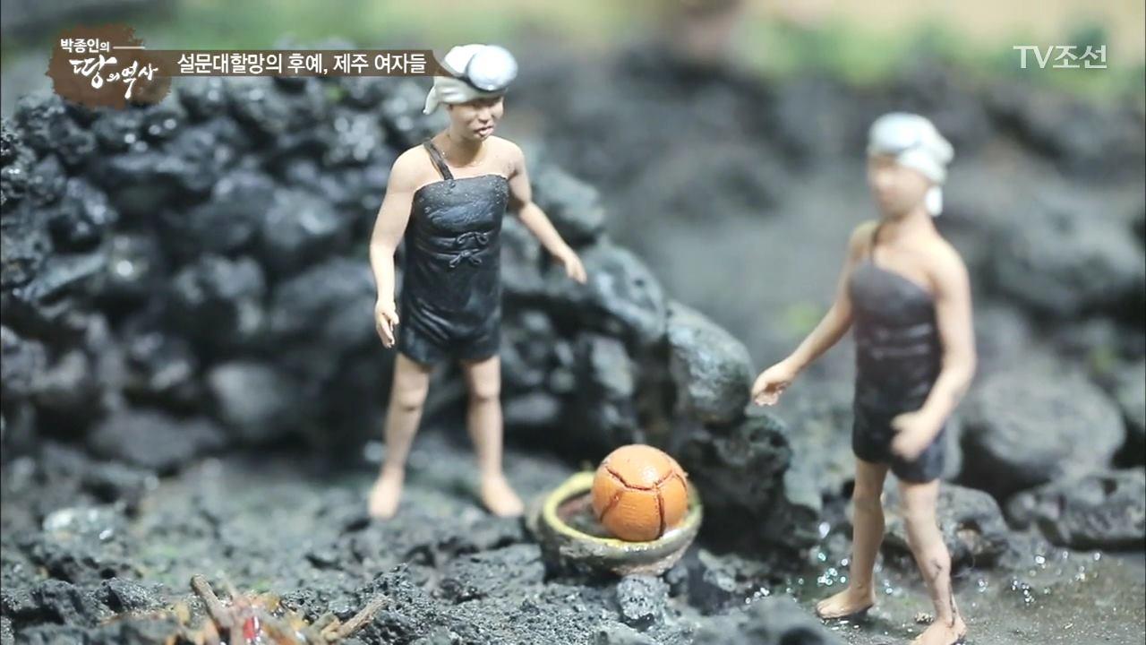 박종인의 땅의 역사 48회