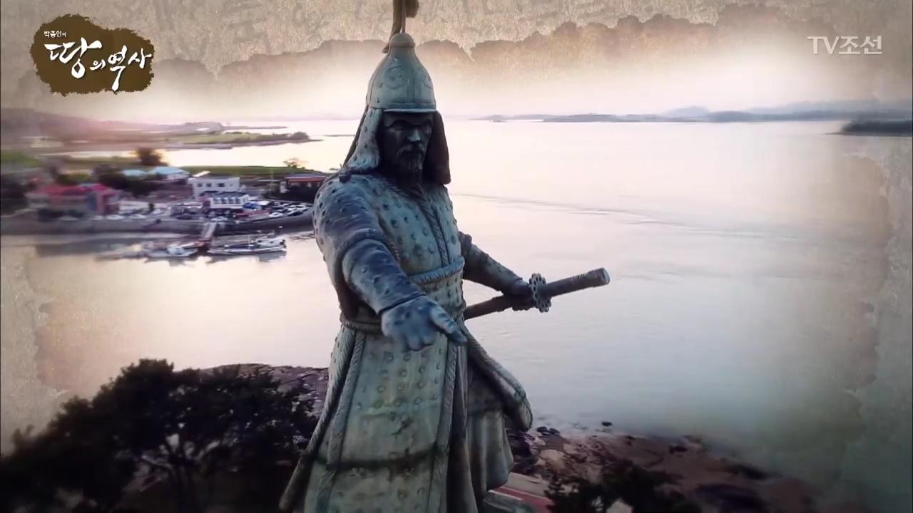 박종인의 땅의 역사 50회