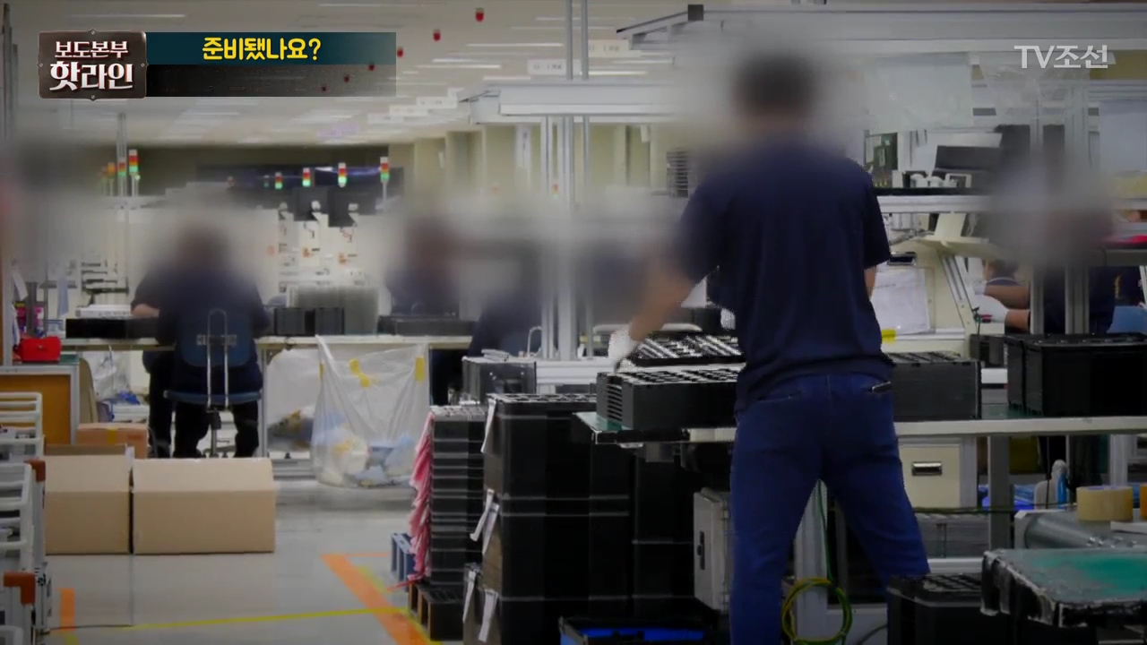보도본부 핫라인 294회