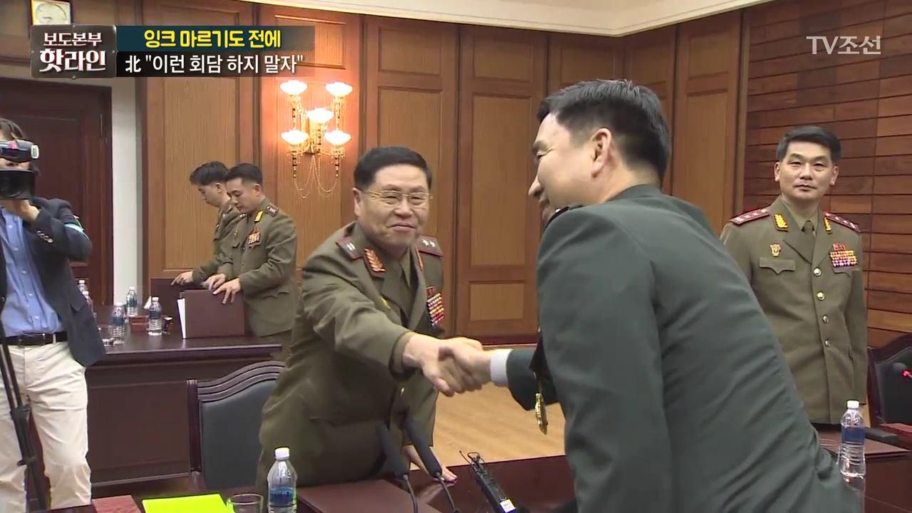 보도본부 핫라인 300회