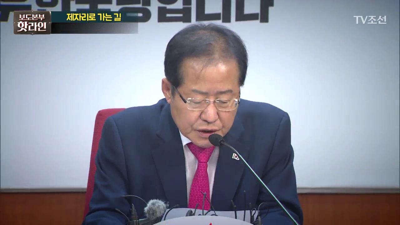 보도본부 핫라인 303회