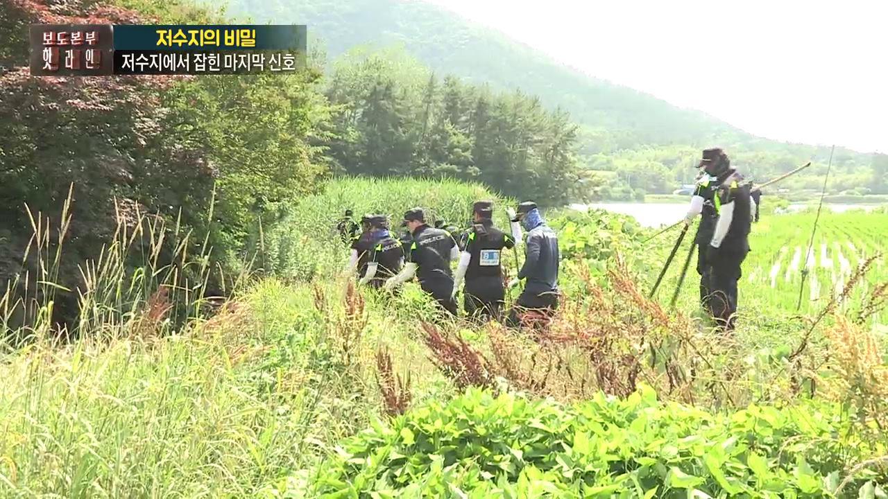 보도본부 핫라인 305회