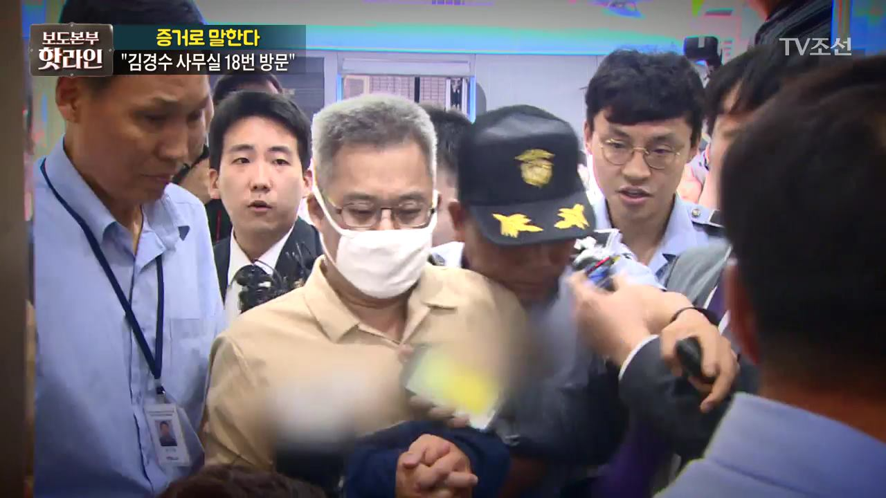 보도본부 핫라인 310회