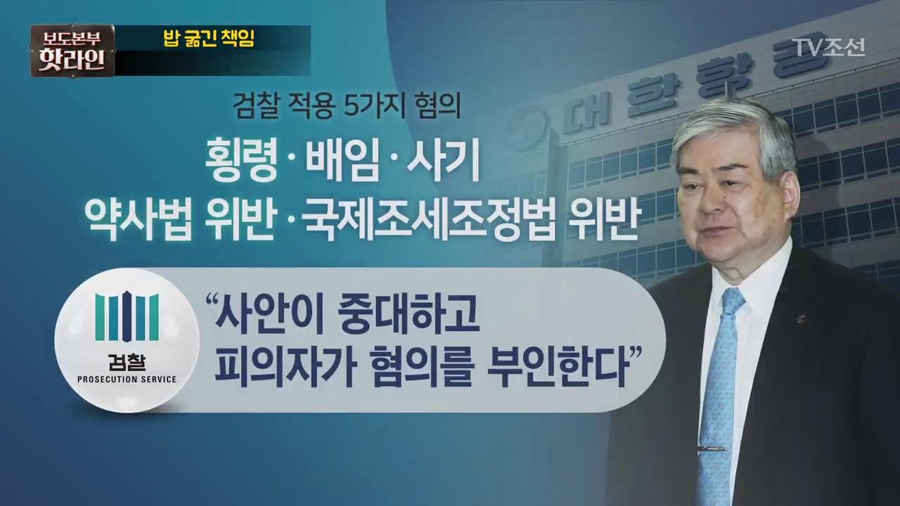 보도본부 핫라인 314회