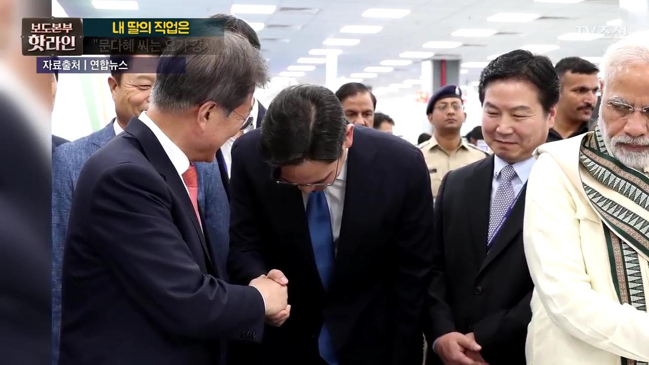 보도본부 핫라인 317회