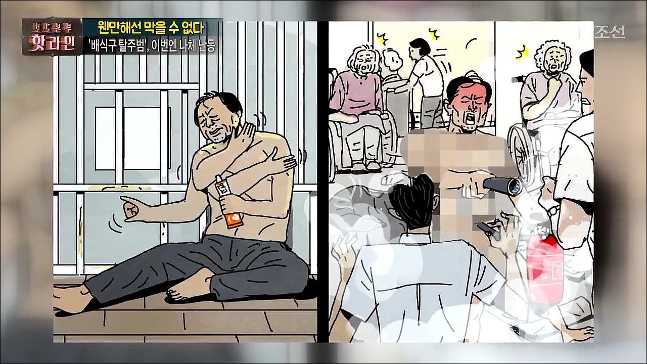 보도본부 핫라인 322회