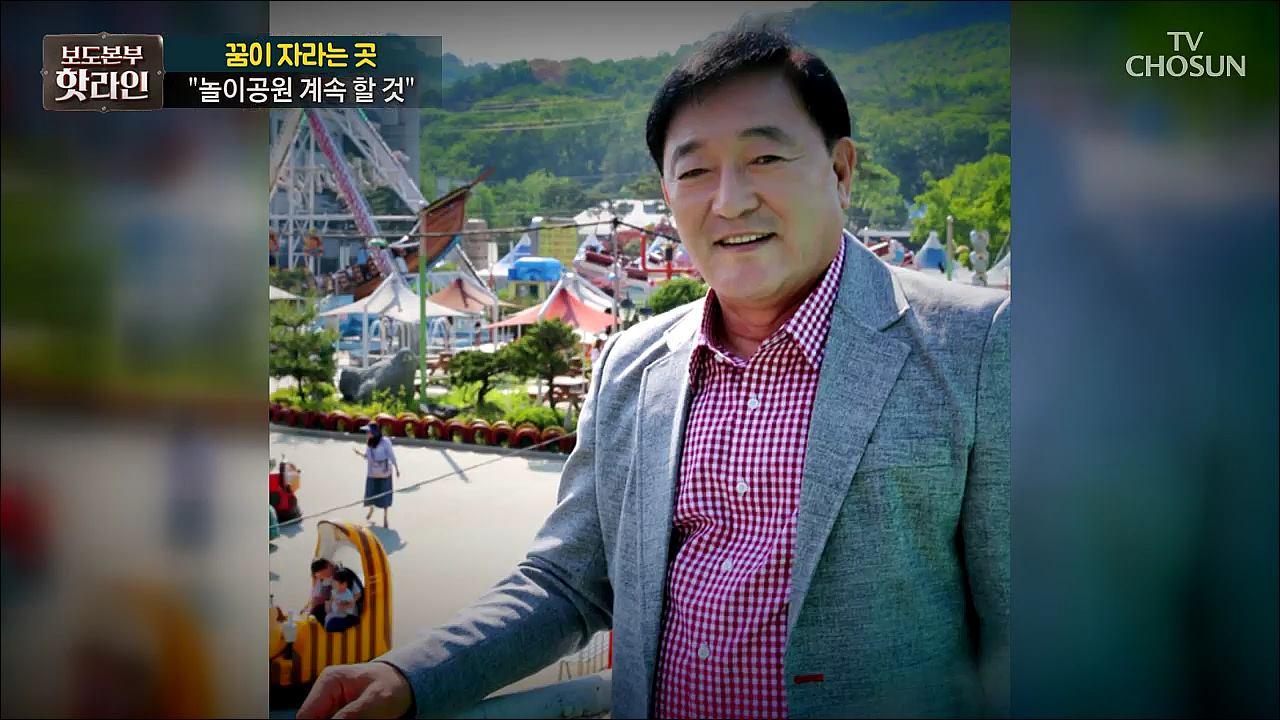 보도본부 핫라인 358회
