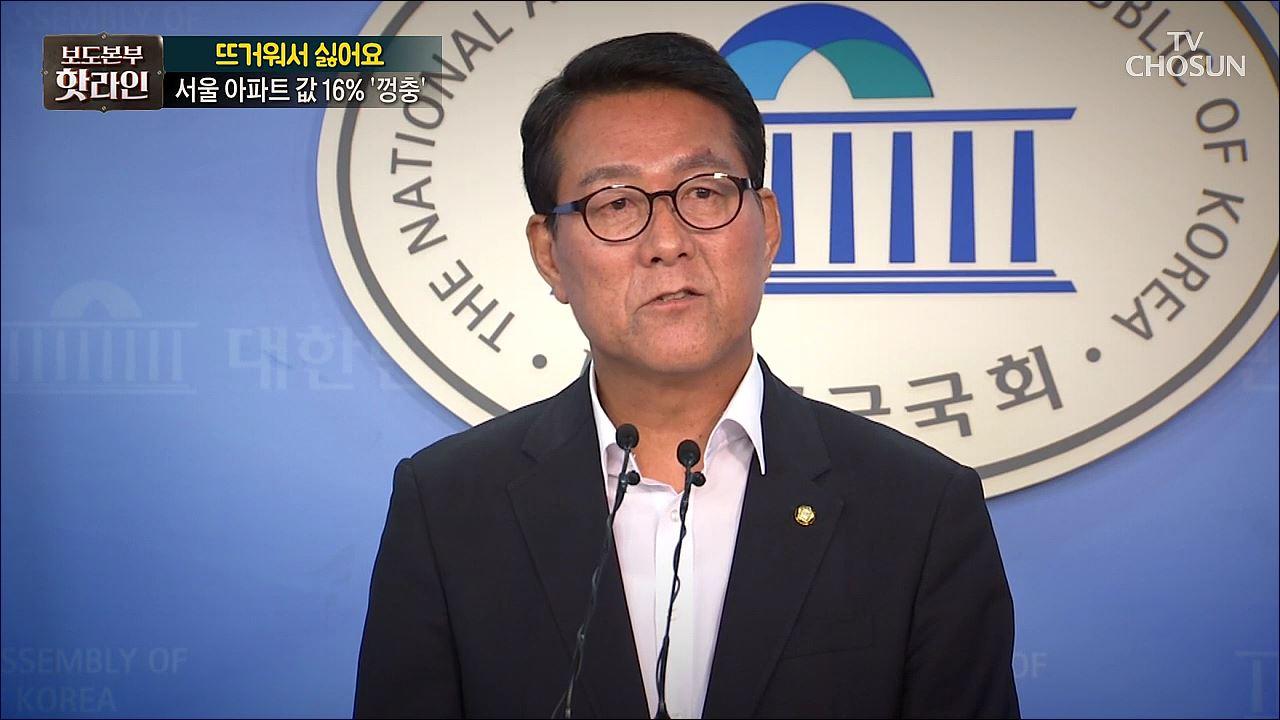 보도본부 핫라인 359회