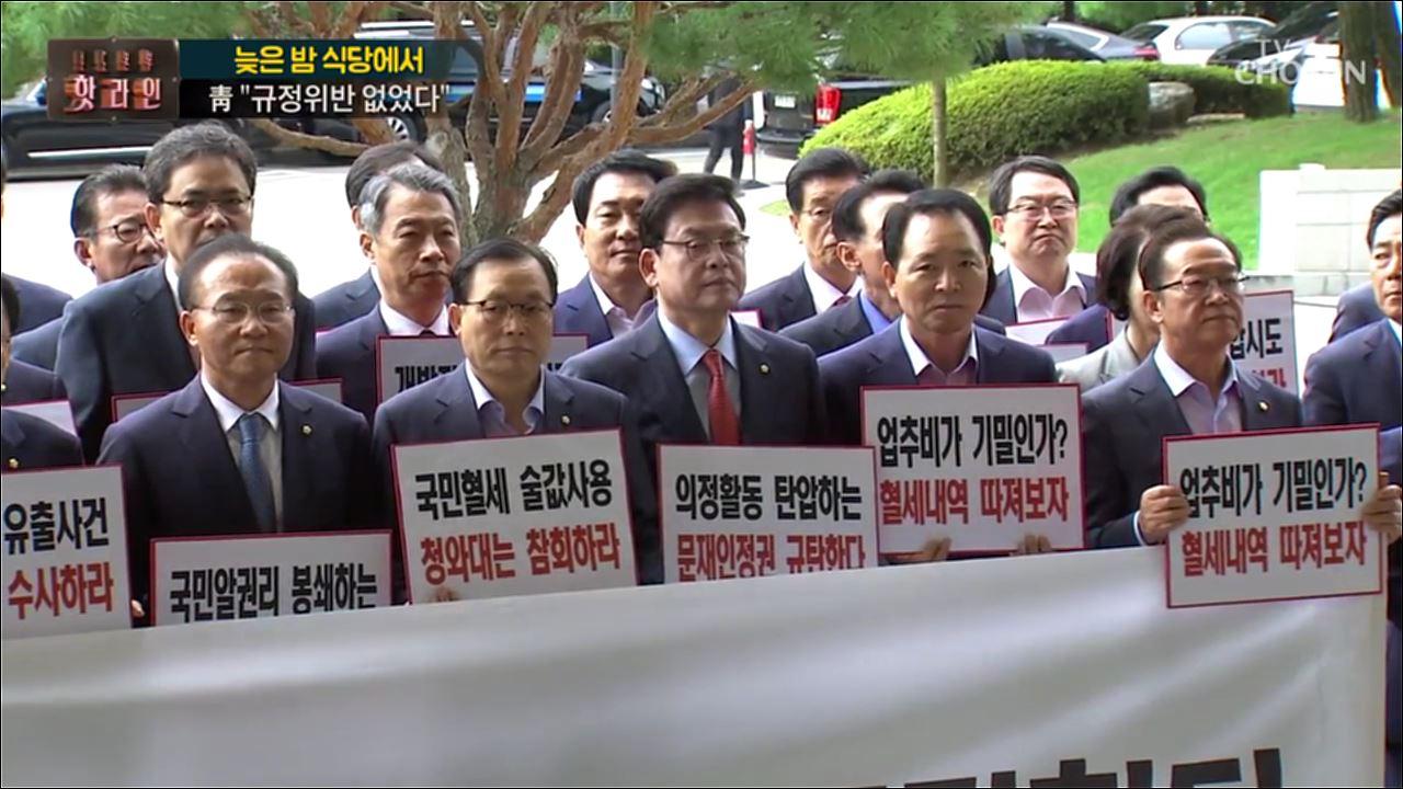 보도본부 핫라인 371회