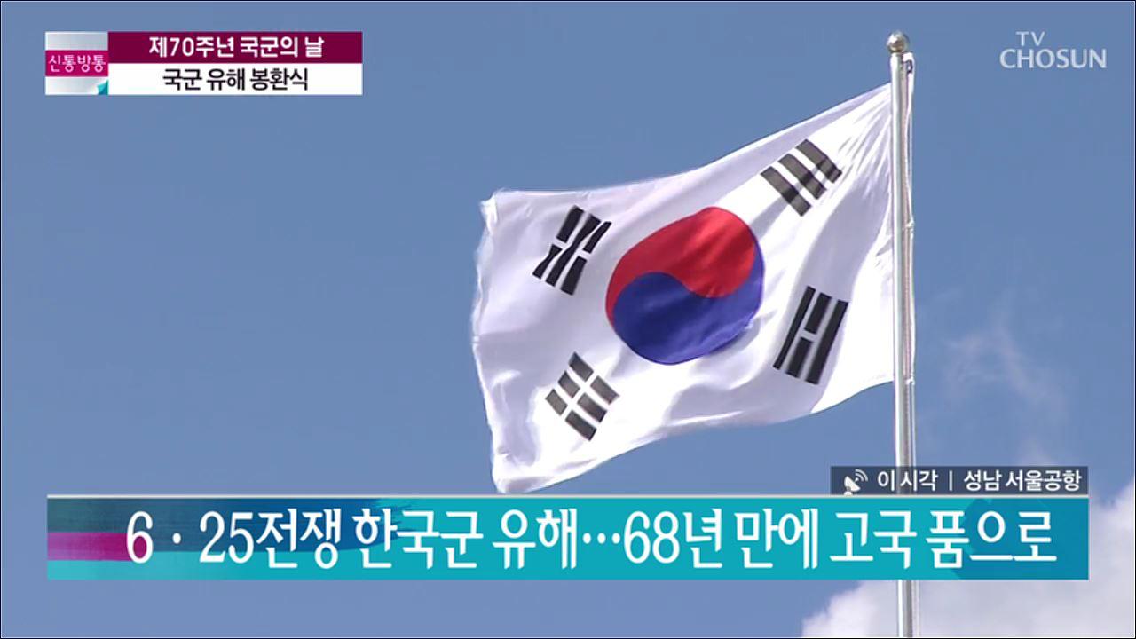 김광일의 신통방통 1363회