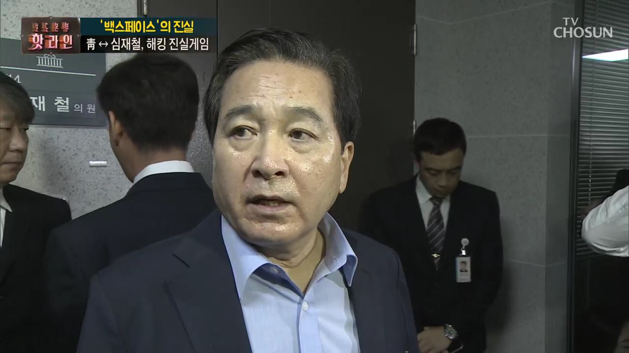 보도본부 핫라인 372회