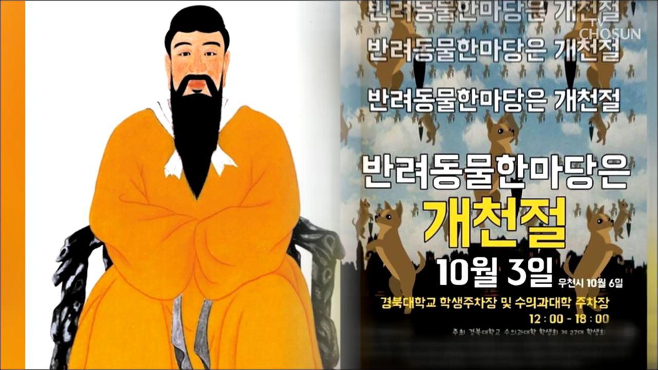 김광일의 신통방통 1365회