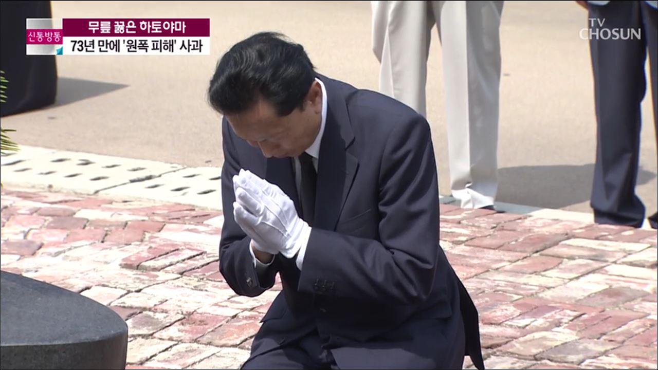 김광일의 신통방통 1366회