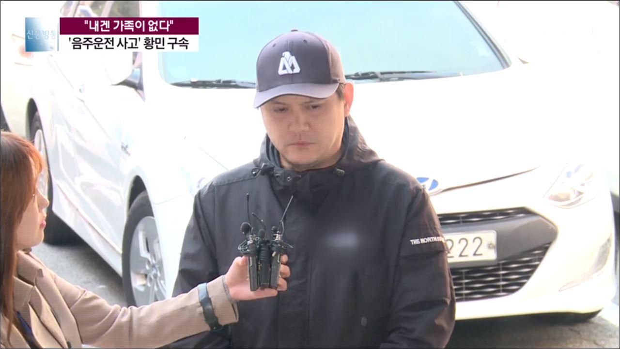 김광일의 신통방통 1367회