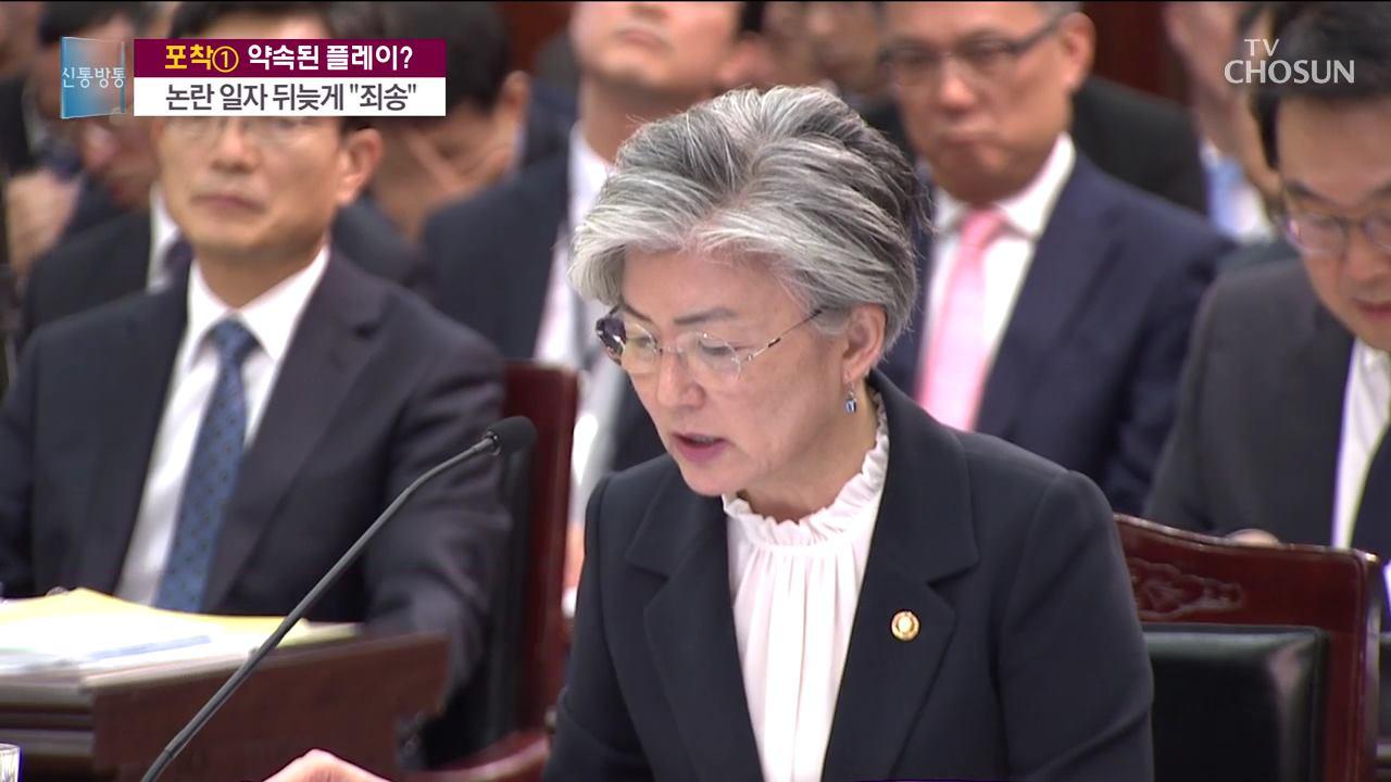 김광일의 신통방통 1372회