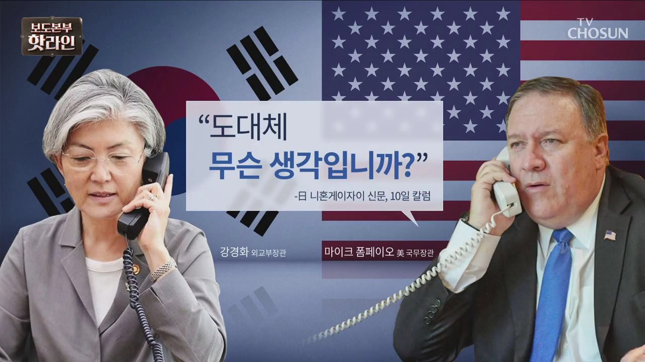 보도본부 핫라인 380회