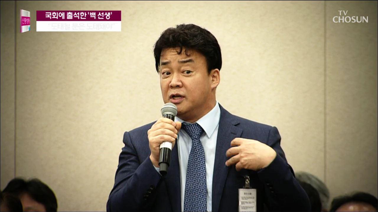 김광일의 신통방통 1374회