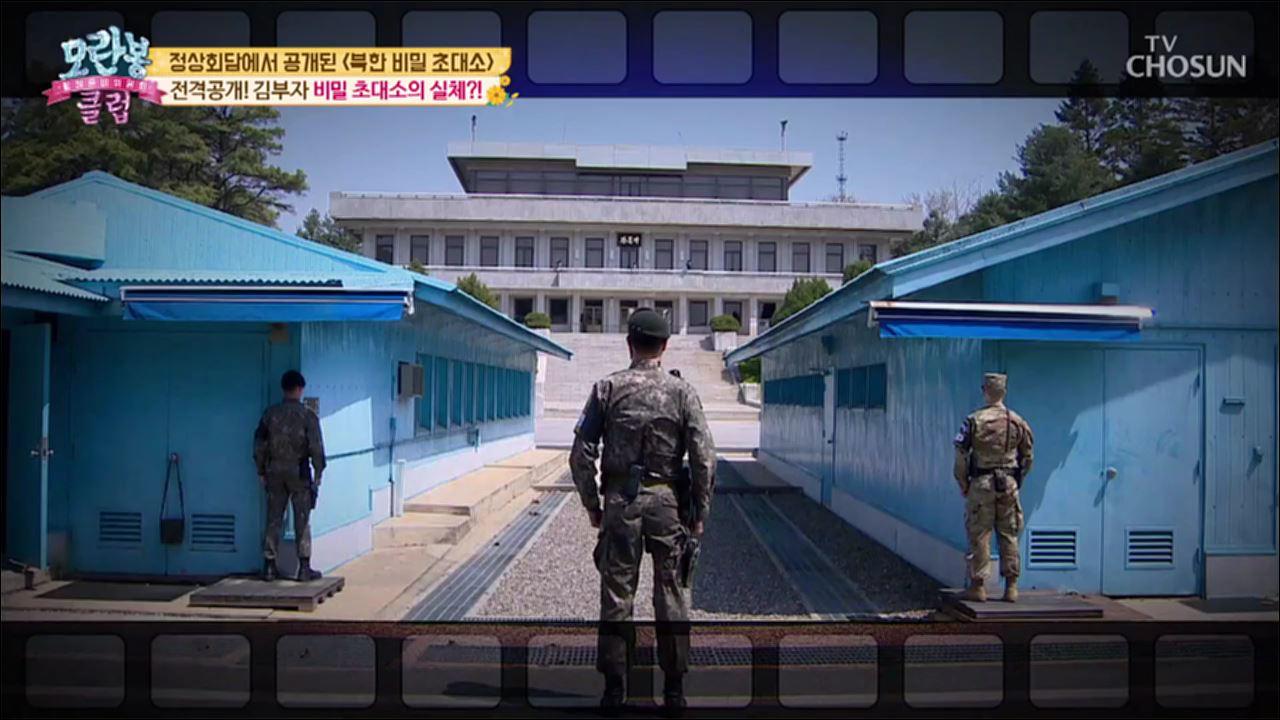 모란봉 클럽 159회