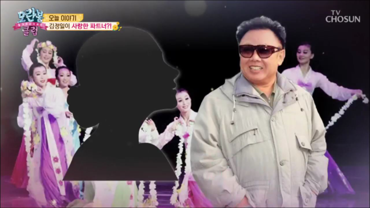 모란봉 클럽 163회