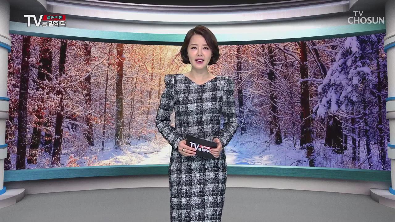 열린비평 TV를 말하다 423회