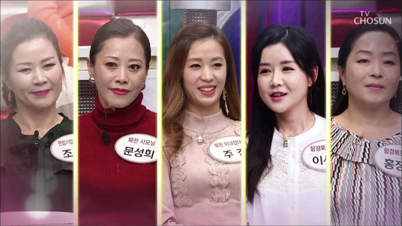 모란봉 클럽 166회