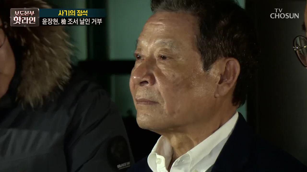 보도본부 핫라인 424회
