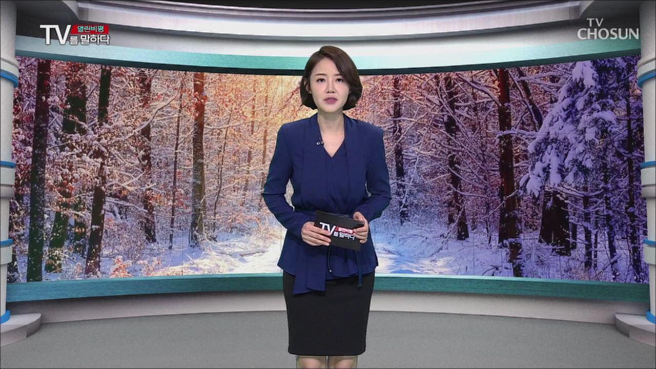 열린비평 TV를 말하다 426회