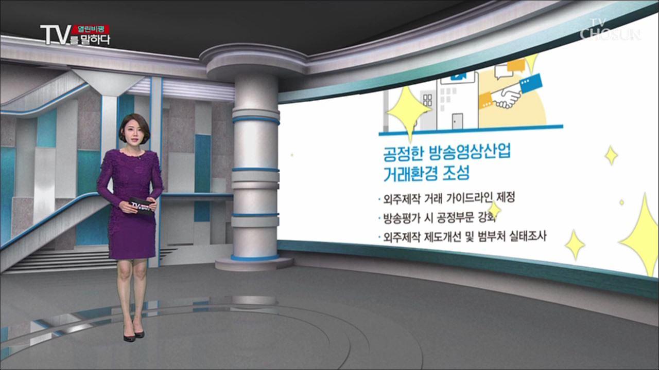 열린비평 TV를 말하다 427회