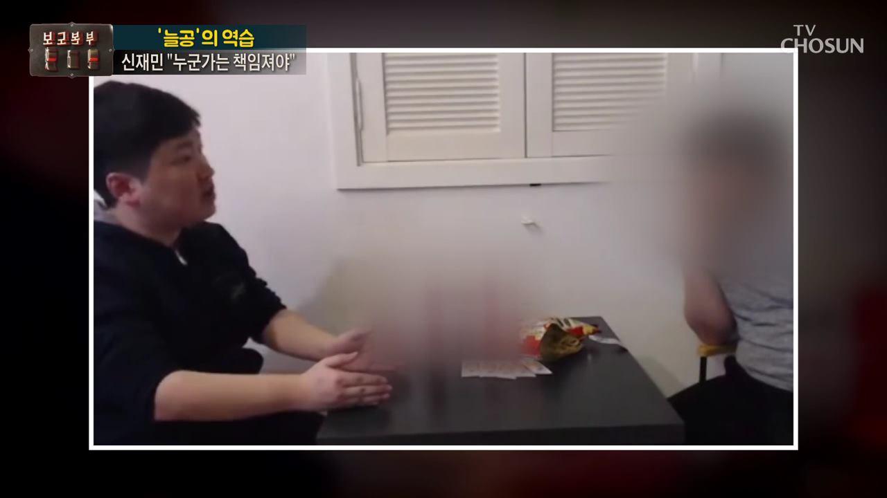 보도본부 핫라인 438회