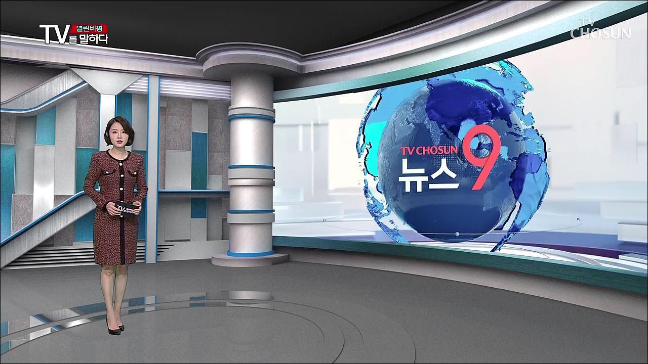 열린비평 TV를 말하다 431회