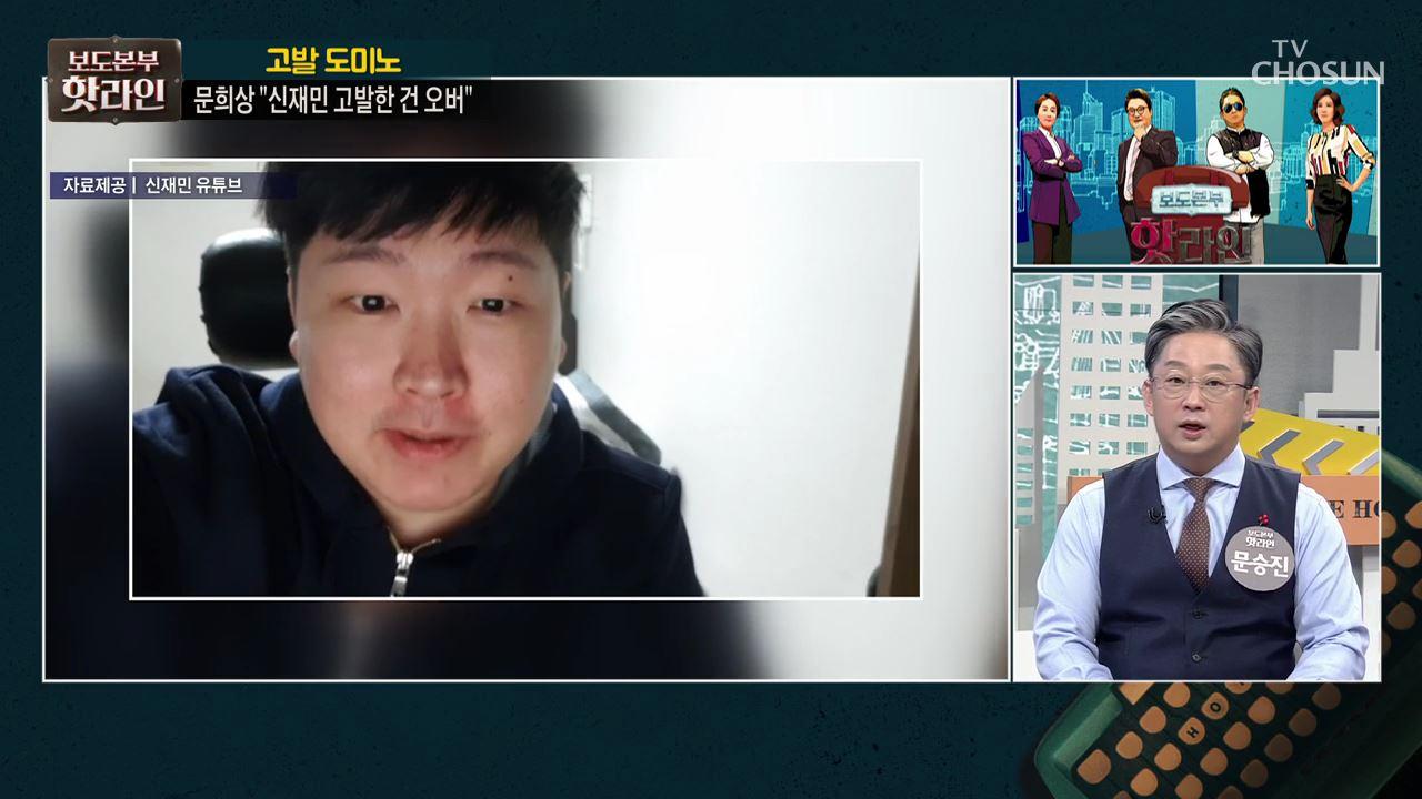 보도본부 핫라인 443회