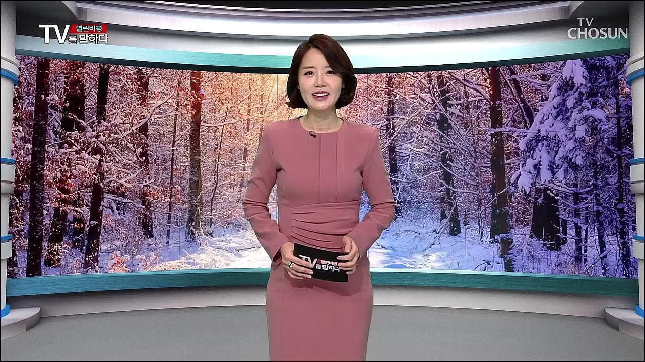 열린비평 TV를 말하다 433회